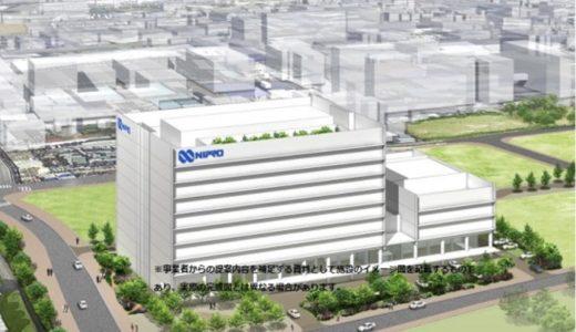ニプロが健都イノベーションパークに進出。募集3画地、敷地面積約1.6haを約18億円で取得
