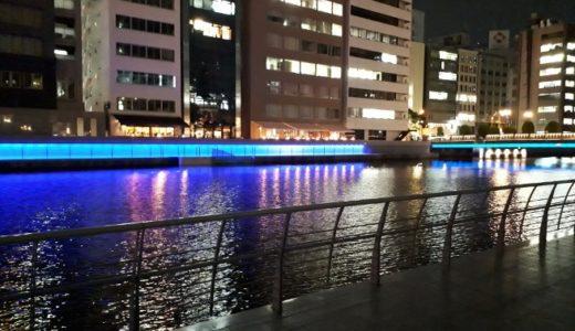 土佐堀川護岸のライトアップ「キタハマミズム」の整備が完了!2018年11月4日(日)18時より点灯開始!