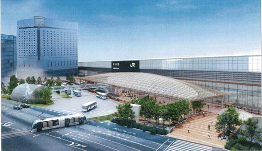 【2023年供用開始】岡山駅への路面電車乗り入れ計画で、駅東口広場イメージイラスト公表!