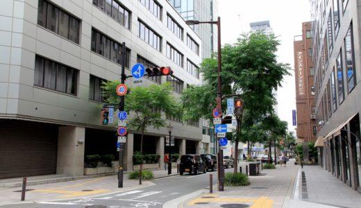 【2020年度完成予定】道修町通りの無電柱化事業が具体化!大阪市と「道修町まちづくり協議会」が「道修町通の整備に関する基本確認書」を締結