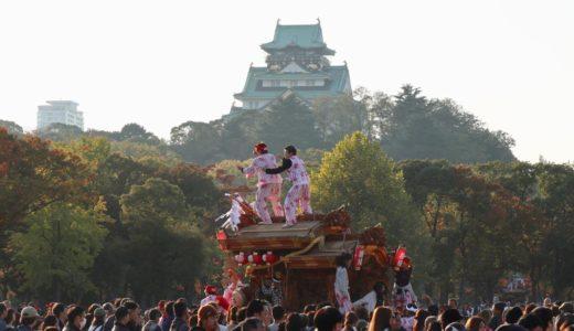 米・コンデ・ナスト・トラベラーの「読者が選ぶ2018年世界のビッグ・ベストシティー20 」に東京、京都、大阪がランクイン!