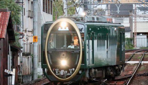 叡山電車の「ひえい」がグッドデザイン賞2018を受賞。実車は見る程に斬新で魅力的な車両だった!(外観編)