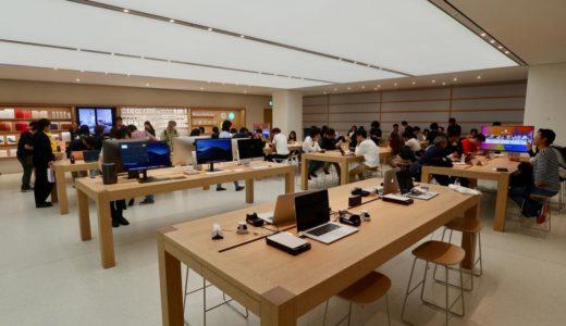 オープンした「Apple 京都」は内と外との境界線が曖昧な美しい店舗だった!