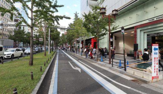 御堂筋で側道の一部を閉鎖、歩行者や自転車専用に。側道歩道化に向けた社会実験が始まる!