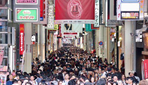 【復活】台風21号で被害を受けた関空の影響で外国人観光客が激減した心斎橋・難波エリアに人混みが戻る!