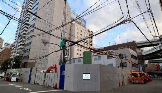 (仮称)ユニゾインエクスプレス大阪南本町の建設状況 18.10