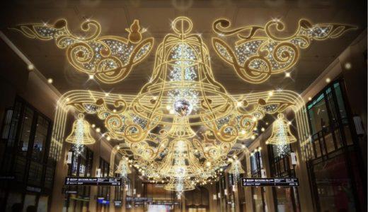 【2018年11月22日開始!】梅田阪急ビルコンコース クリスマス・イルミネーション「BELLのCONCERTO」