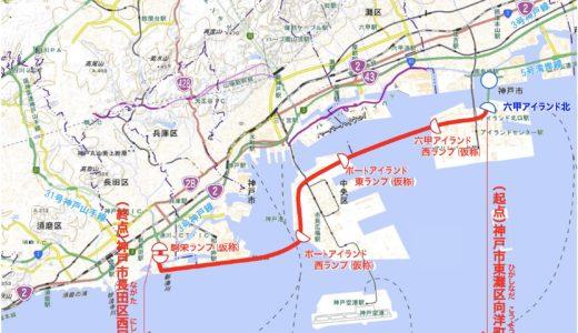 国交省と阪神高速が「大阪湾岸道路(阪神高速湾岸線)西伸部」を12月22日に着工すると発表!