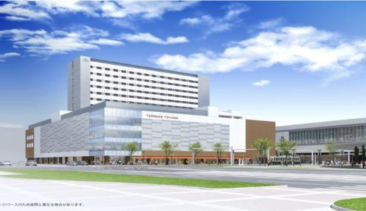 【2022年春開業予定】富山駅南西街区再開発はJR西日本不動産Gを優先交渉権者に選定。商業施設、ホテル、駐車場の複合施設を整備