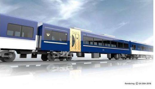 京阪電鉄が3000系「プレミアムカー」を新造すると発表、2020年度にデビュー!