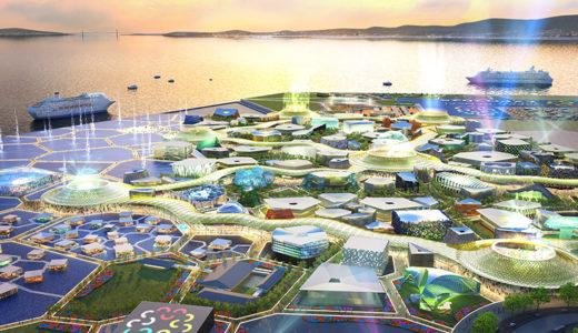 """【2025年開催】大阪万博の開催が決定!"""" OSAKA,KANSAI EXPO 2025 """"のテーマは、いのち輝く未来社会のデザイン"""