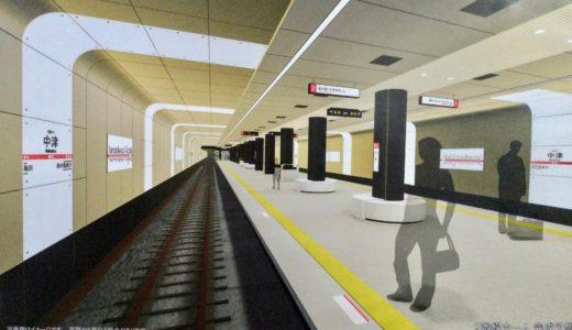 グランドリニューアル中の御堂筋線ー中津駅のリニューアル完成予想パース。