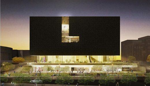 【2021年度開館予定】大阪中之島美術館・Nakanoshima Museum of Art, Osakaの計画地に建築計画のお知らせが掲示される!