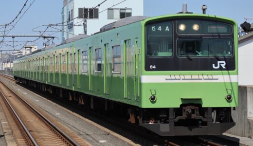 【2019年春開業】おおさか東線新大阪延伸時の運行体系が判明!