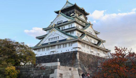 大阪城天守閣が築87年、数え年で88歳の米寿を迎える!