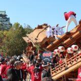 地車(だんじり)in大阪城2018は歴史と伝統と現代がミックスした凄いイベントだった!