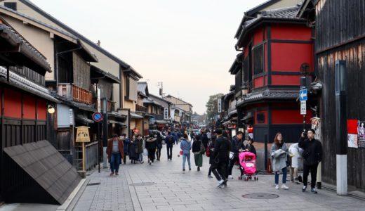【2020年開業目処】帝国ホテルが京都・祇園に進出!弥栄会館をリノベーションしホテルとして活用