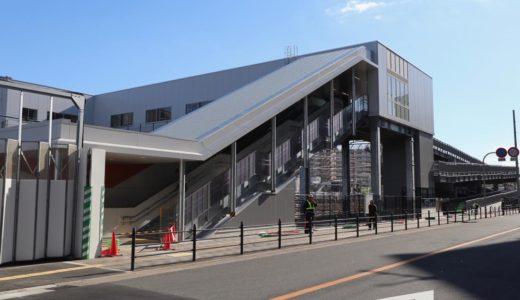JR京都線の東淀川駅の橋上駅舎が明日(2018年11月11日)から供用開始!