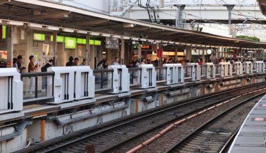 使用開始した阪急電鉄十三駅3号線のホームドアの状況 18.11