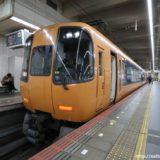 近鉄ー16400系電車(リニューアル車)