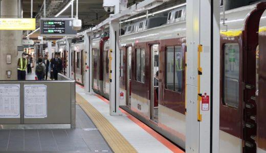 阿部野橋駅の昇降ロープ式ホームドア(可動式ホーム柵)の本格的な設置工事が進行中 18.11