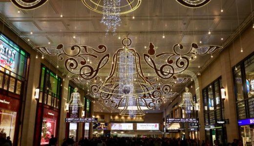 梅田阪急ビルコンコース クリスマス・イルミネーション「BELLのCONCERTO」が点灯開始!