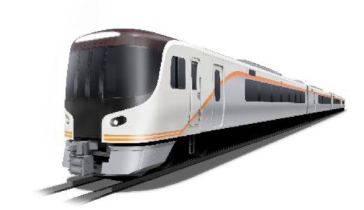 【2019年末テスト走行開始】JR東海がハイブリッド方式 次期特急車両のデザインコンセプト発表!
