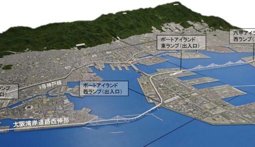 大阪湾岸西伸部海上長大橋は世界最大規模の可能性。海上長大橋の橋梁形式の比較案は計4案が検討中