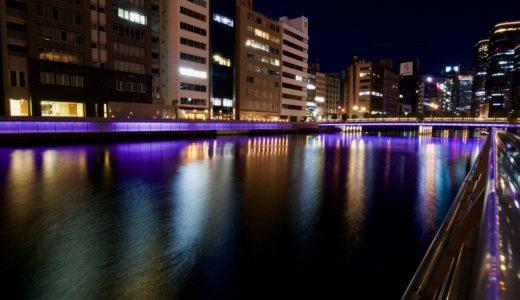「キタハマミズム」土佐堀川護岸(中之島公園水上劇場向かい)のライトアップの整備が完了!