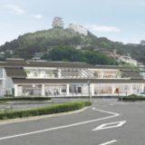 【2019年3月10日開業】尾道駅新駅舎が完成!初代駅舎の「おもむき」を踏襲しつつ成長し続ける新しい駅に!