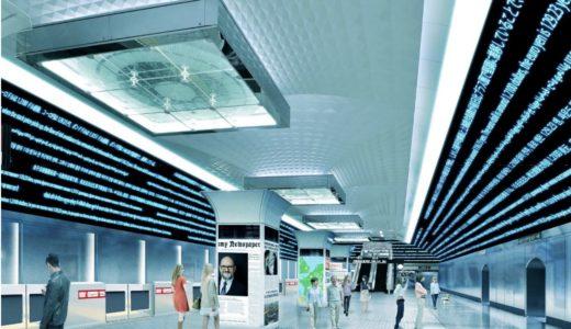 【2024年度完成予定】OsakaMetro(大阪メトロ)が地下空間の大規模改革を発表。駅のリニューアルコンセプトは「多様性」!