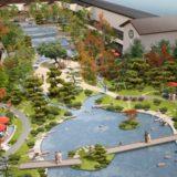 【2019年2月26日(火)オープン】空庭温泉 OSAKA BAY TOWERー関西最大級の温泉型テーマパークが弁天町にオープン!
