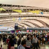 【関西空港復旧情報】関空の2018年11月の旅客数が過去最多を更新。台風被害からV字回復が続く!