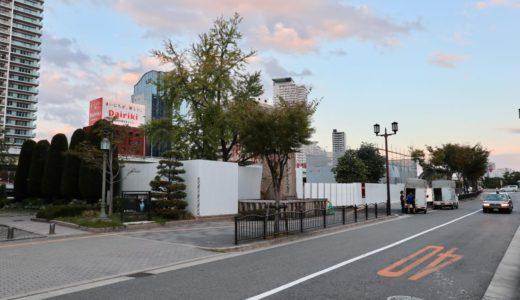 【2020年03月実施予定】大阪市が図書施設「こども本の森 中之島(仮称)」周辺の車道の歩道化を検討中。