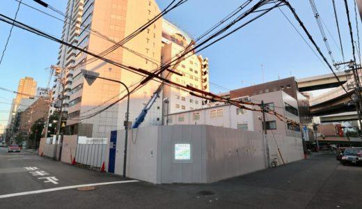 (仮称)ユニゾインエクスプレス大阪南本町の建設状況 18.11