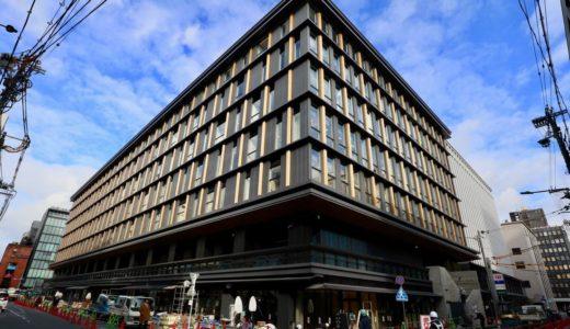京都産業会館を建替える再開発計画、京都経済センター(仮称)整備計画の状況 18.12