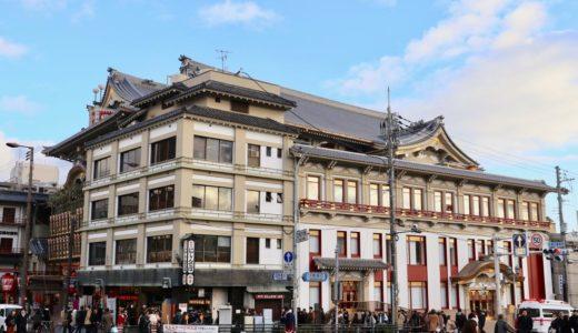 竣工した、京都四條南座耐震工事の状況 18.12