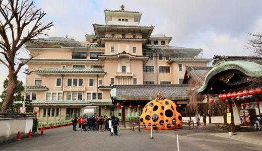 【2020年開業目処】帝国ホテルが京都・祇園に進出!弥栄会館の状況 18.12