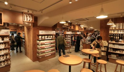 【12月15日オープン】京阪枚方市駅が無印良品デザインでリニューアル完成!ーひらかた もより市編