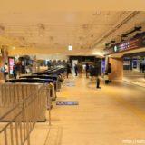 【12月15日オープン】京阪枚方市駅が無印良品デザインでリニューアル完成!ー改札内コンコース編