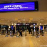 【12月15日オープン】京阪枚方市駅が無印良品デザインでリニューアル完成!ー改札外コンコース編