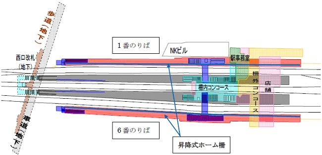 150318_00_takatsuki.jpg