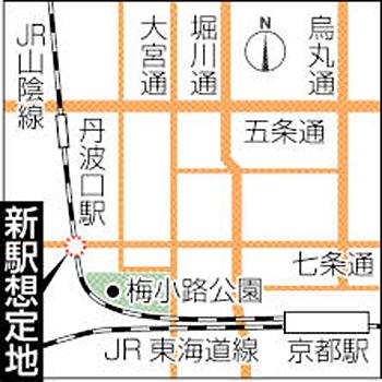 20140508084405shineki.jpg