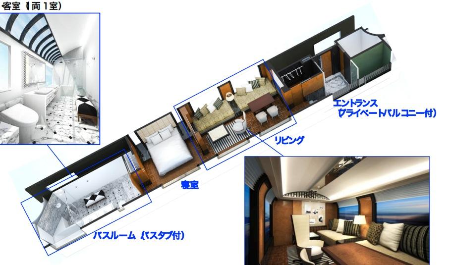 th_1両1室