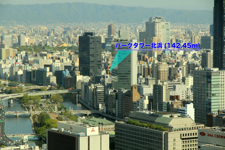 IMG_0221_20130510100950.jpg