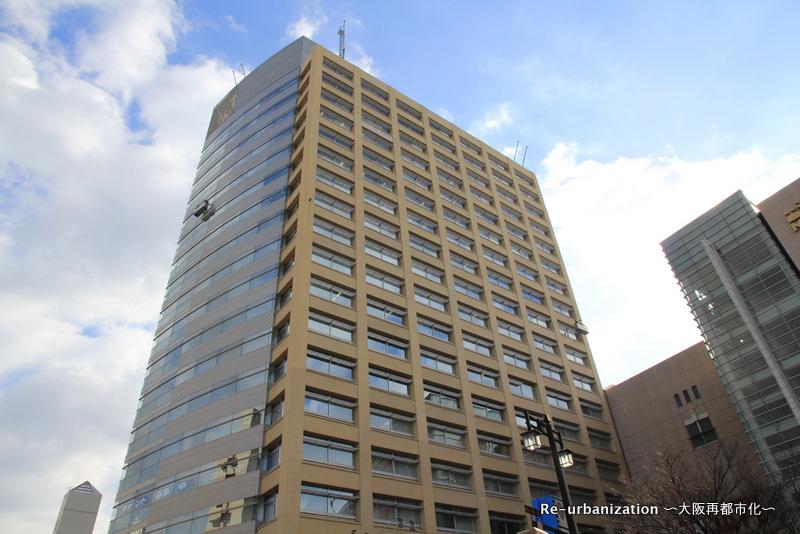 広島イーストビル | Re-urbaniza...