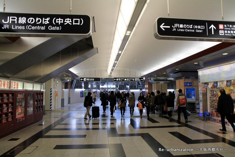 大阪駅中央口コンコース北側に大...