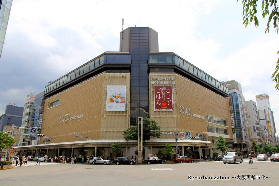 京都マルイ | Re-urbanization -...