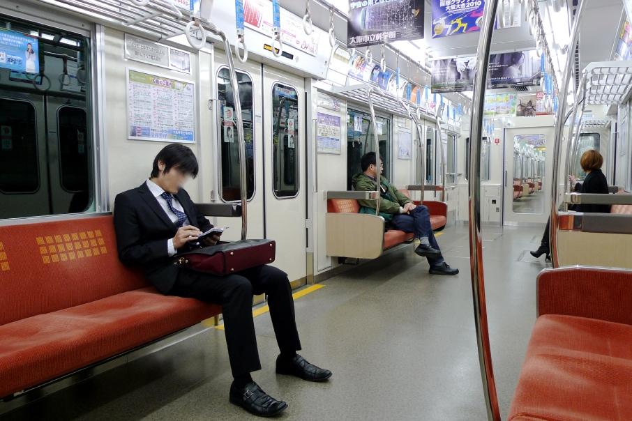 大阪市交通局30000系電車(谷町線)