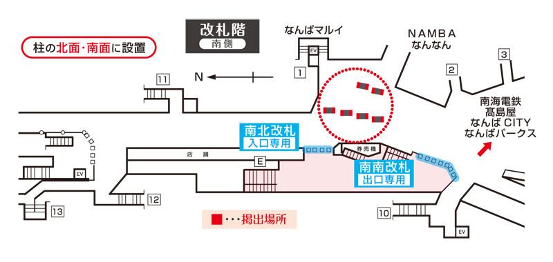 namba_cvision_map.jpg
